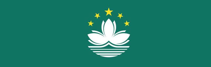 تصویری از نشان پرچم منطقه ای مخصوص ماکائو