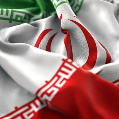قانون قمار در ایران