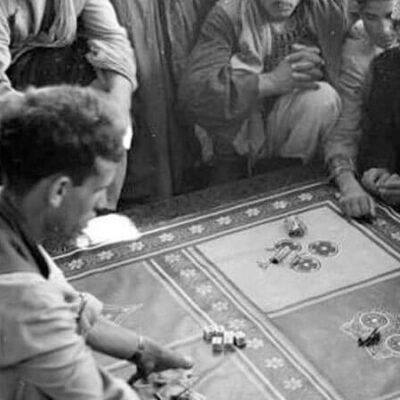 آهنگ قمار افغانستانی