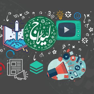 بهترین سایت ها و مجلات قمار و شرط بندی به زبان فارسی