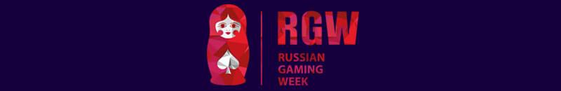 چهاردهمین هفته بازی روسی 2021 در مسکو روسیه برگزار خواهد شد