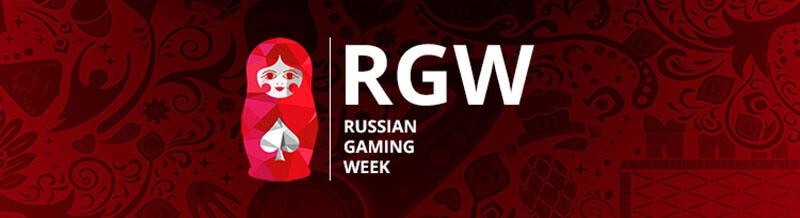 هفته بازی روسی شامل یک کنفرانس بزرگ خواهد بود