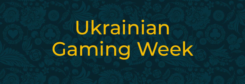 کنفرانس هفته بازی اوکراینی 2021 در شهر کیف اوکراین برگزار خواهد شد