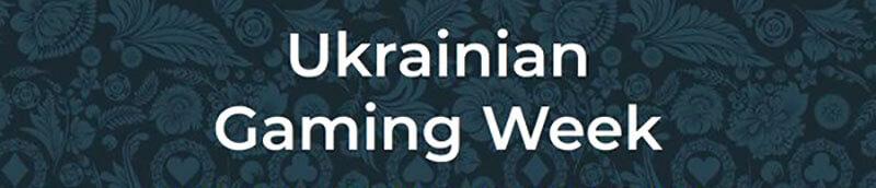 نمایشگاه هفته بازی اوکراینی 2021 در شهر کیف اوکراین برگزار خواهد شد