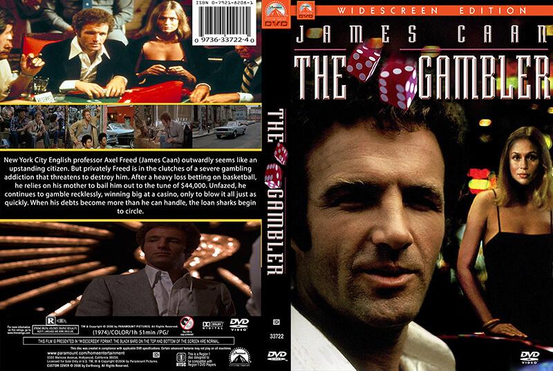 فیلم سینمایی قمارباز ساخته سال 1974 نگاهی ریزبینانه بر پدیده اعتیاد به قمار میباشد