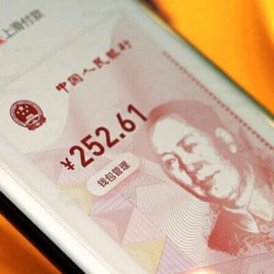 نسخه ارز مجازی یوان چین کریپتوکارنسی