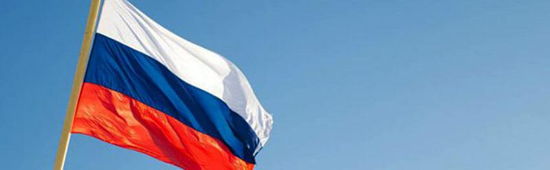 نگاه روسیه به کسب و کارهای کازینویی برگرفته از یک دیدگاه جدی است
